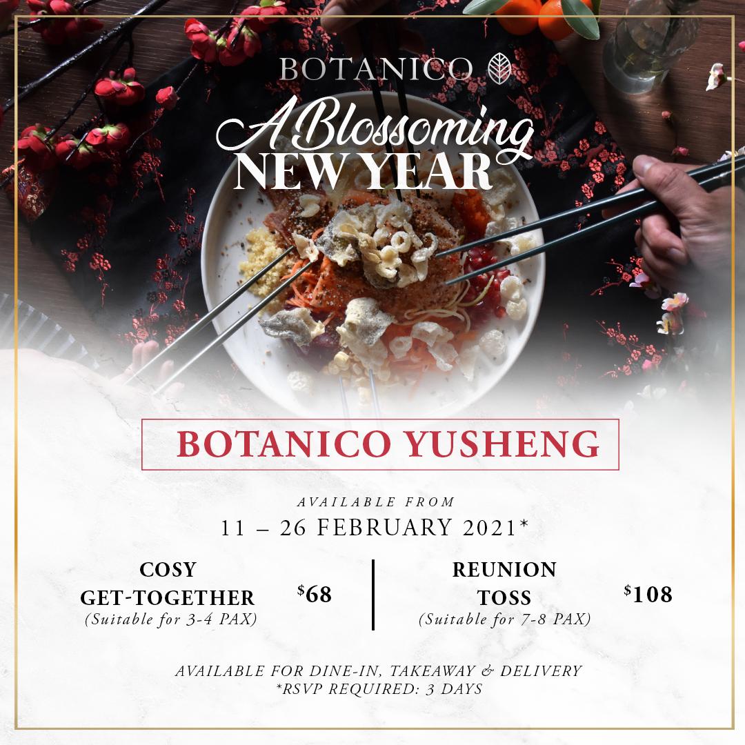 Botanico Yusheng 2021